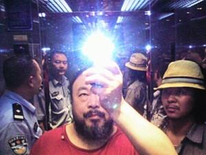 Ai Weiwei, Illumination. 2009, C-Print, 126 x 168 cm. Mit freundlicher Genehmigung des Künstlers.