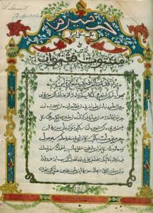 Cermin Mata (malaiische Missionszeitschrift, Lithographiedruck aus Singapur 1858, aus der Sammlung Lüring)