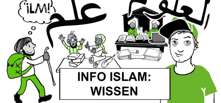 Alle Illustrationen in diesem Interview gehören zu dem Projekt der Bundeszentrale für politische Bildung »Begriffswelten Islam«, www.bpb.de/begriffswelten-islam